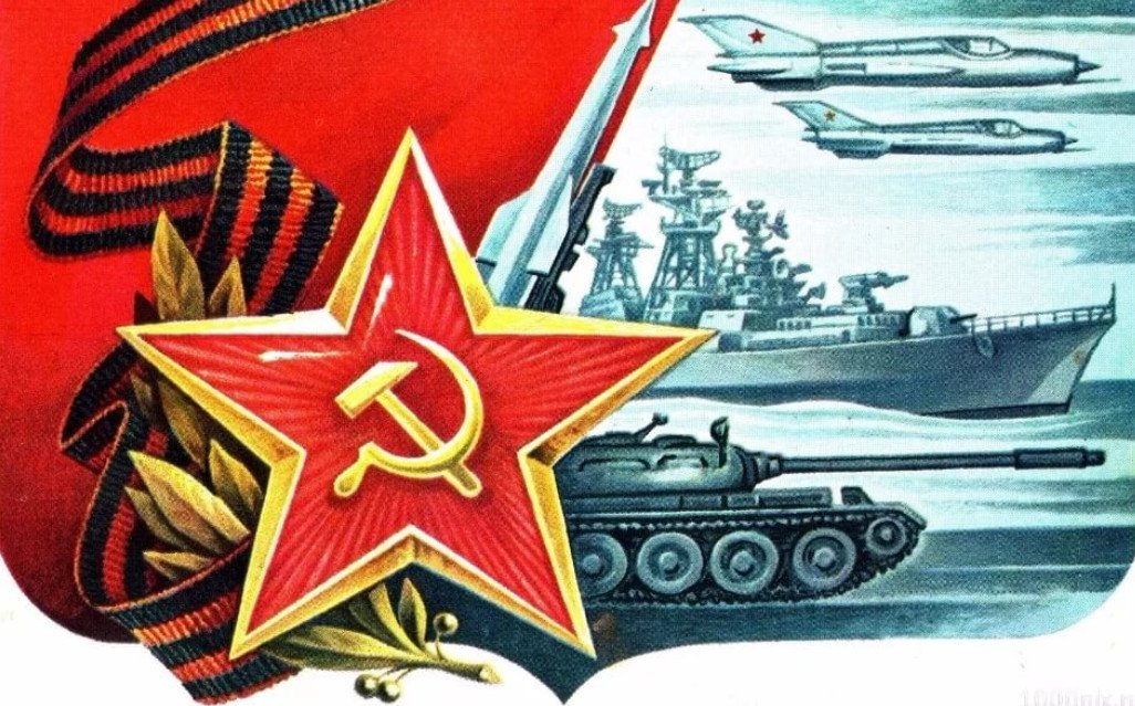 пропорций военные открытки рисунки отношения между