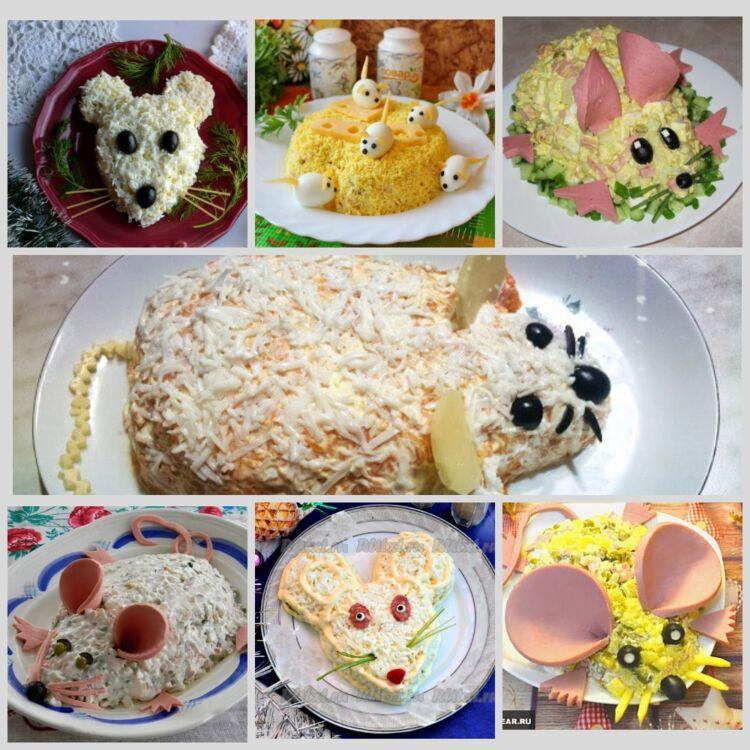 121dd2e7d8f338307593caba2a466b5d Салат Щур (мишка) на Новий рік 2020: дивовижно смачні новорічні рецепти