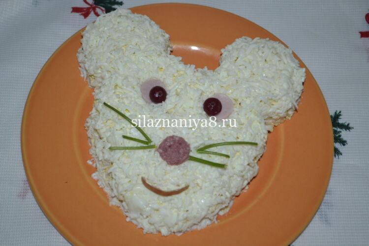 3d101fb455eda8ceb89953a2c650fa04 Салат Щур (мишка) на Новий рік 2020: дивовижно смачні новорічні рецепти
