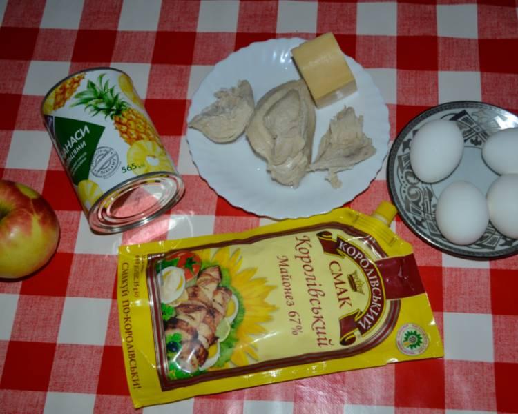 625baaf8b05a85d296b8a18f45d3ef86 Салат Щур (мишка) на Новий рік 2020: дивовижно смачні новорічні рецепти