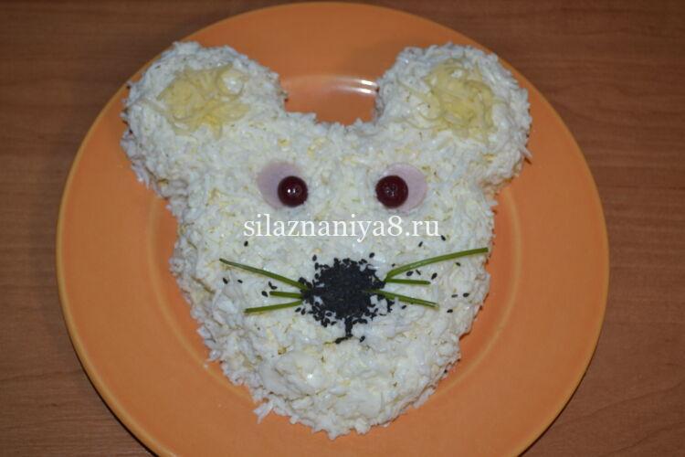 73d459e2bafb730612b91d934a8a368a Салат Щур (мишка) на Новий рік 2020: дивовижно смачні новорічні рецепти